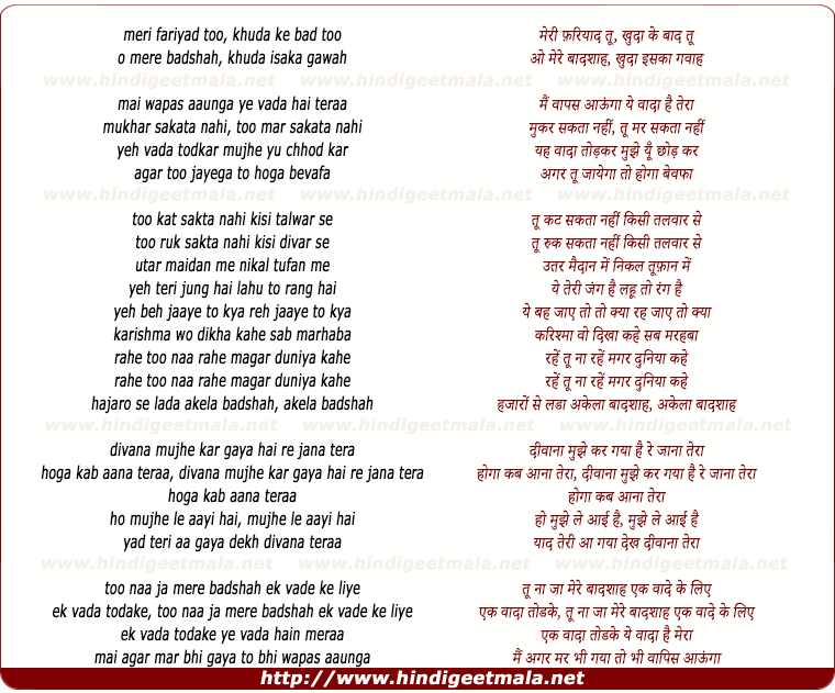 lyrics of song Divana Mujhe Kar Gaya Hai