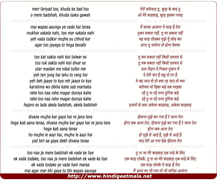 lyrics of song Divana Mujhe Kar Gaya Hai