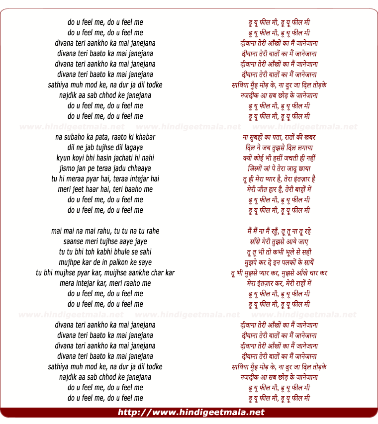 lyrics of song Divana Teree Aankho Ka Mai Janejana