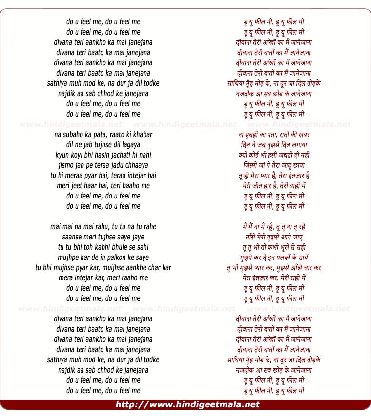 lyrics of song Divana Teri Aankho Ka Main Janejana