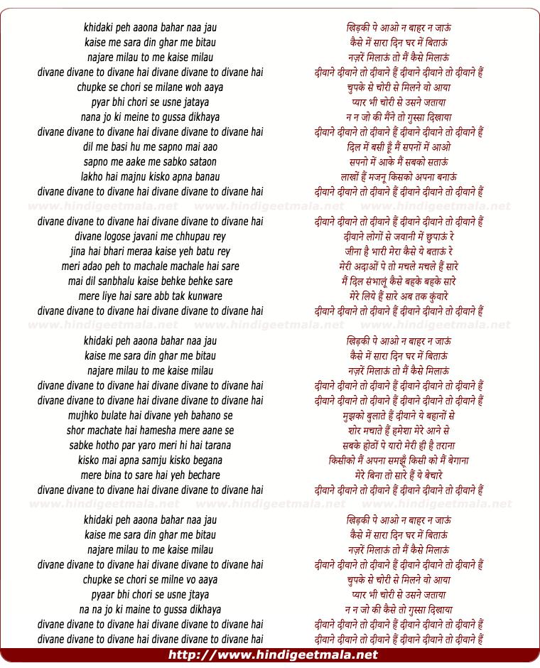 lyrics of song Divane Divane Toh Divane Hai