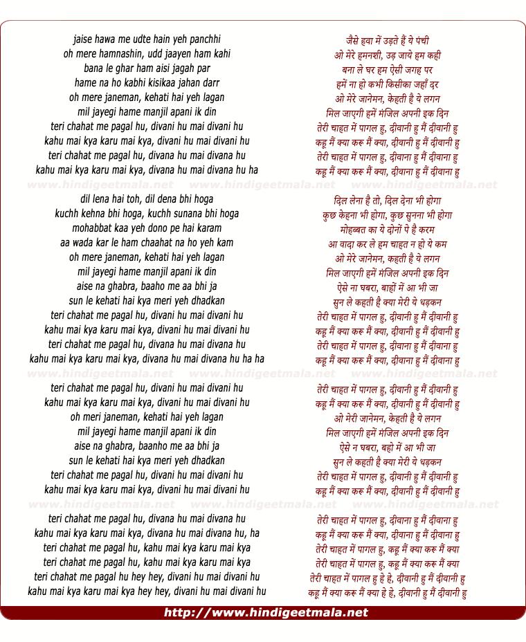 lyrics of song Deewaani Hu Main Deewaani Hu