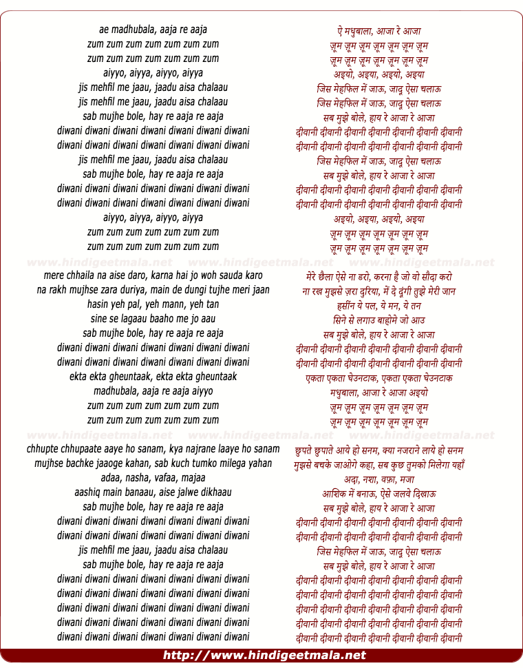 lyrics of song Diwani Diwani Diwani Diwani