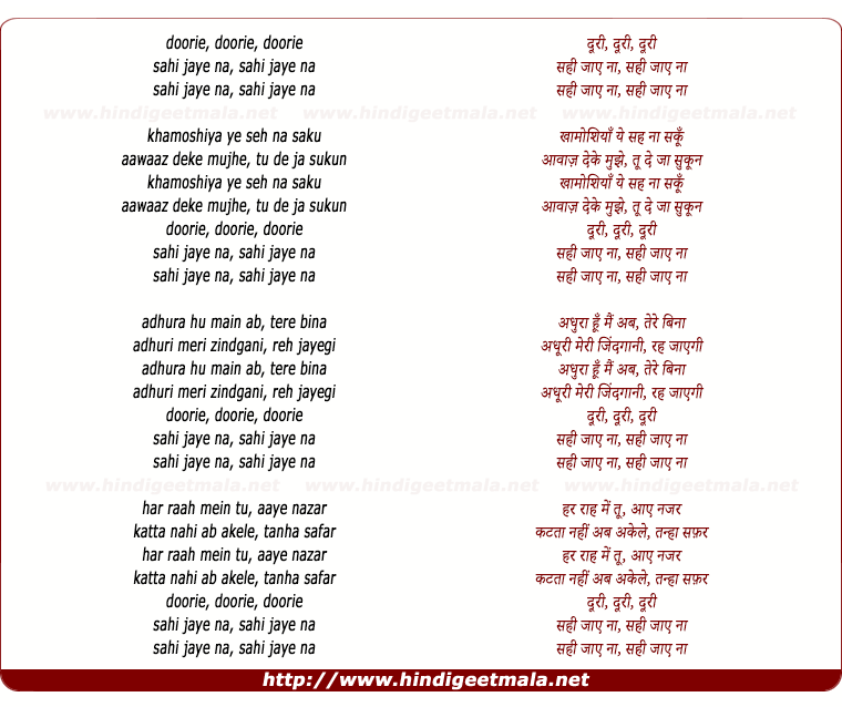 lyrics of song Doorie Sahi Jaaye Na