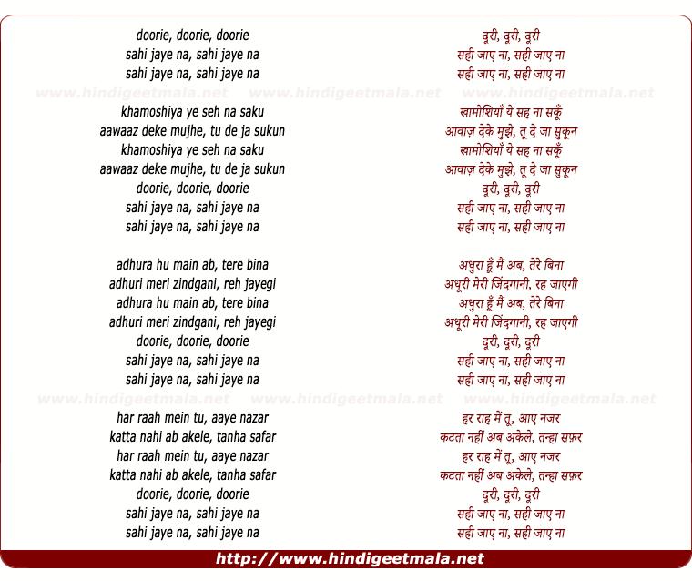 lyrics of song Doorie Sahi Jaaye Na