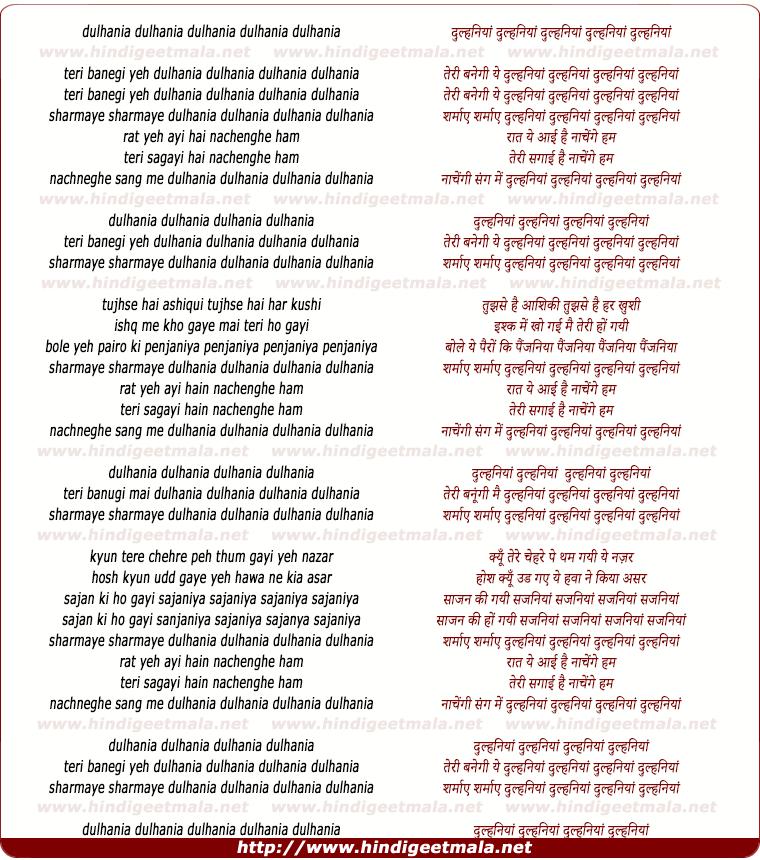 lyrics of song Dulhania Dulhania
