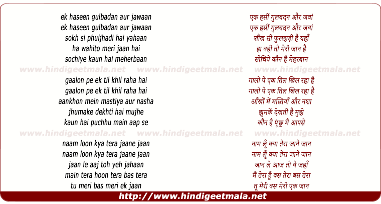 lyrics of song Ek Haseen Gulbadan Aur Jawaan