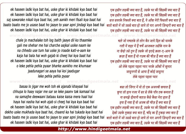 lyrics of song Ek Haseen Ladki Kya Bat Hai