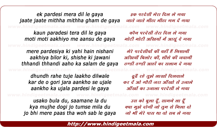 lyrics of song Ek Pardesi Mera Dil Le Gaya, Jaate Jaate Mitha Mitha Gham De Gaya