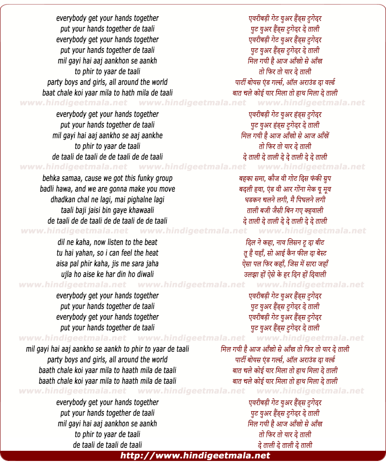lyrics of song Everybody Get Your Hands Together