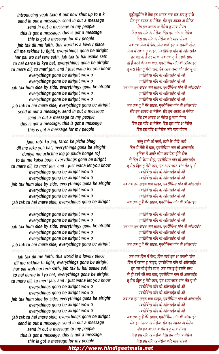 lyrics of song Everythings Gonna Be Alright