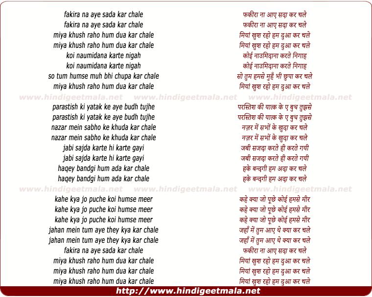 lyrics of song Fakira Na Aaye