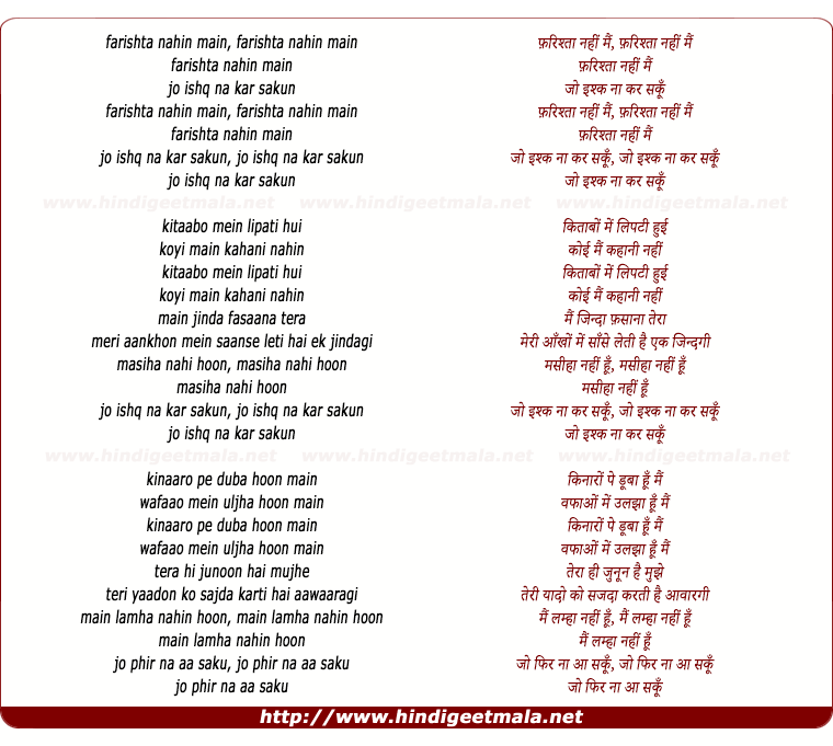 lyrics of song Farishta Nahin Main, Jo Ishq Na Kar Sakun