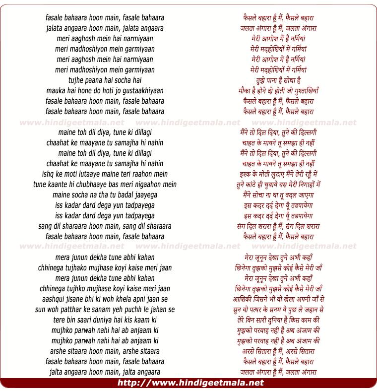 lyrics of song Fasale Bahaara Hoon Main