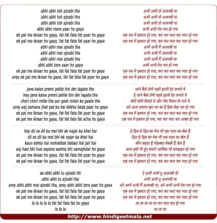 lyrics of song Fat Fat Fata Fat Pyar Ho Gaya