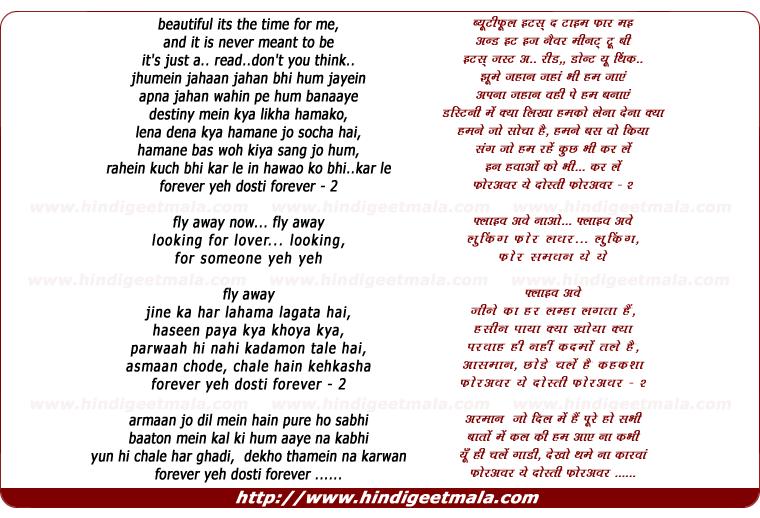 lyrics of song Forever Yeh Dosti Forever