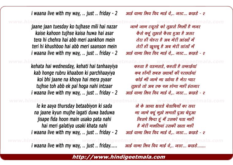 lyrics of song Friday