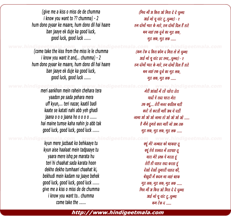 lyrics of song Good Luck