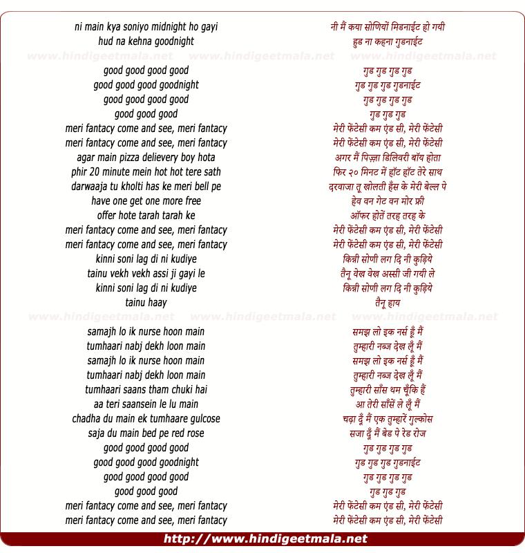 lyrics of song Goodnight