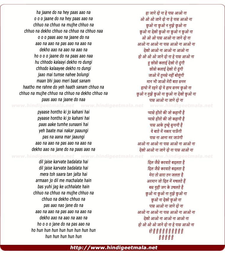 lyrics of song Ha, Jaane Do Naa, Hey Paas Aao Naa