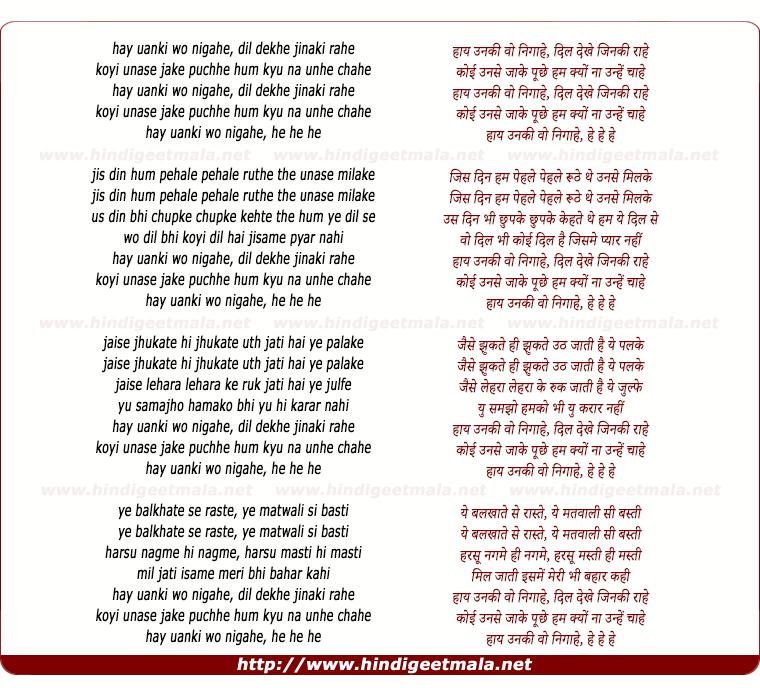 lyrics of song Haay Unki Wo Nigahe, Dil Dekhe Jinki Rahe