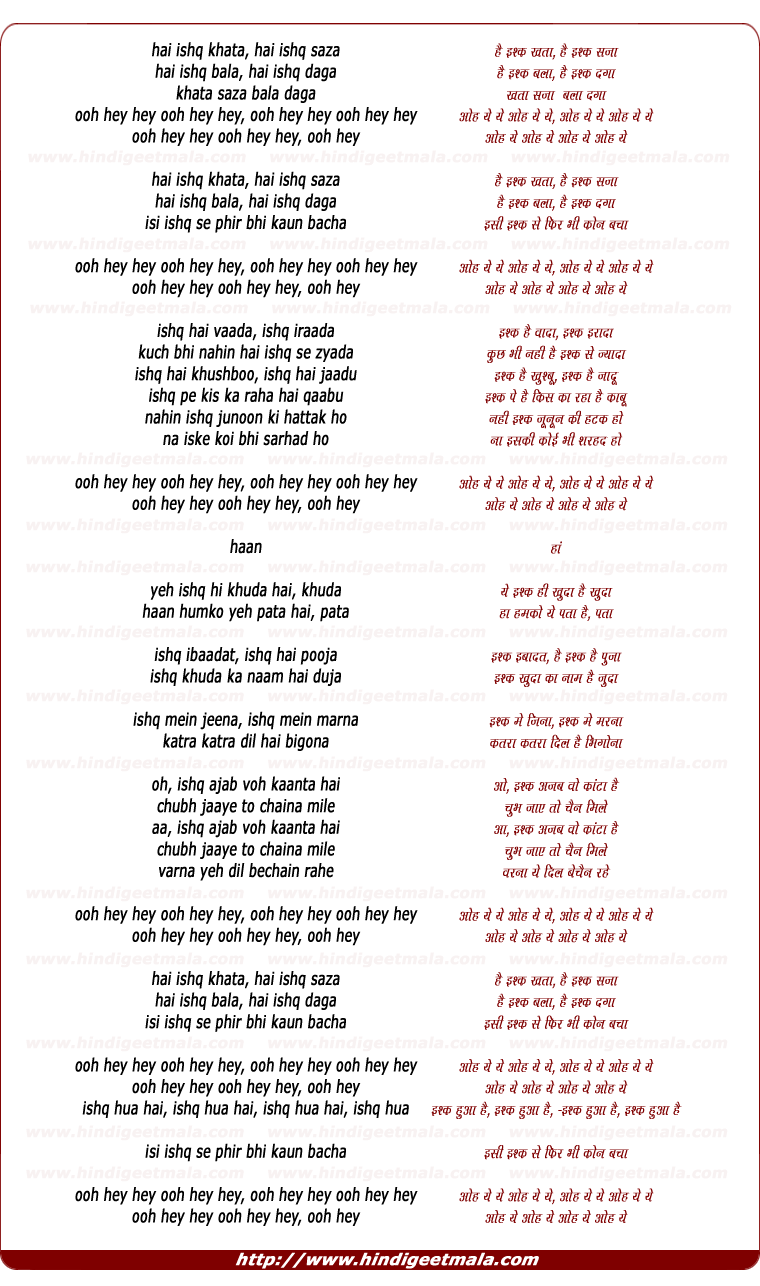 lyrics of song Hai Ishq Khata