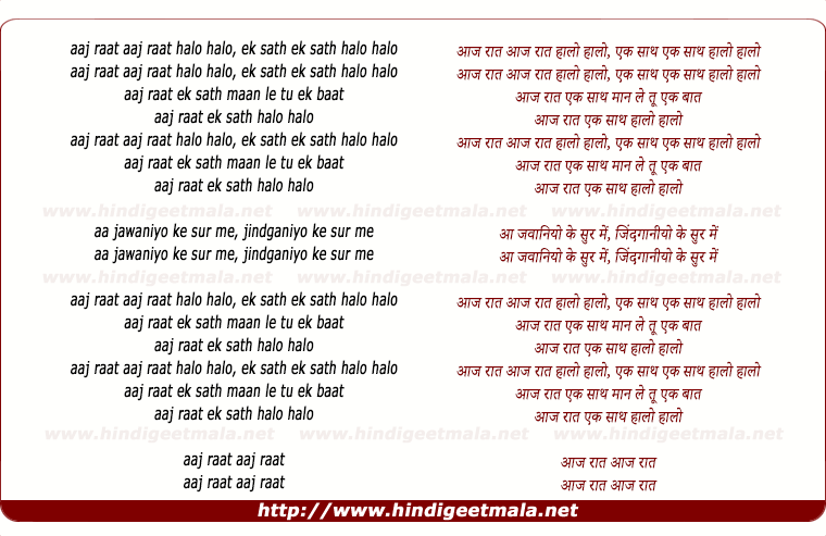 lyrics of song Halo Halo