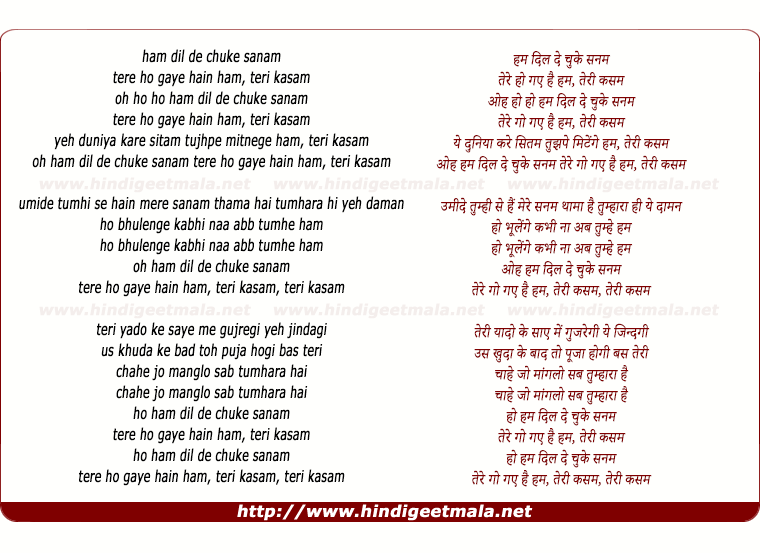 lyrics of song Ham Dil De Chuke Sanam (Title Song)