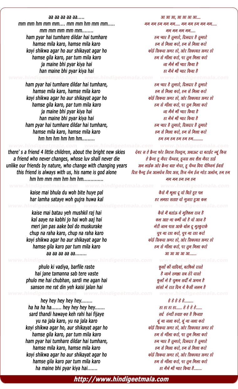 lyrics of song Hum Pyar Hai Tumhare Dildar Hai Tumhare