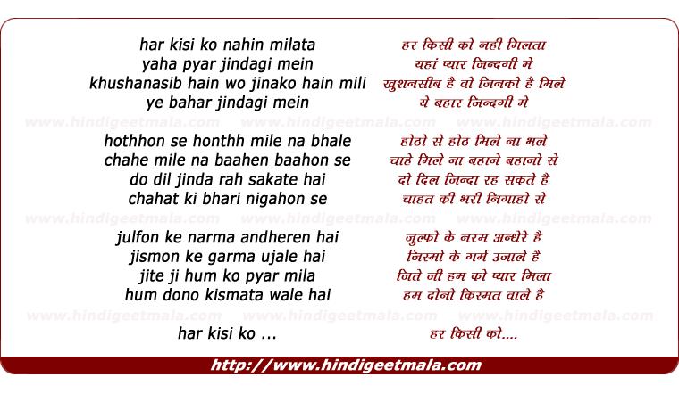Har kisi ko nahi milta female version lyrics hd mp4 videos download.