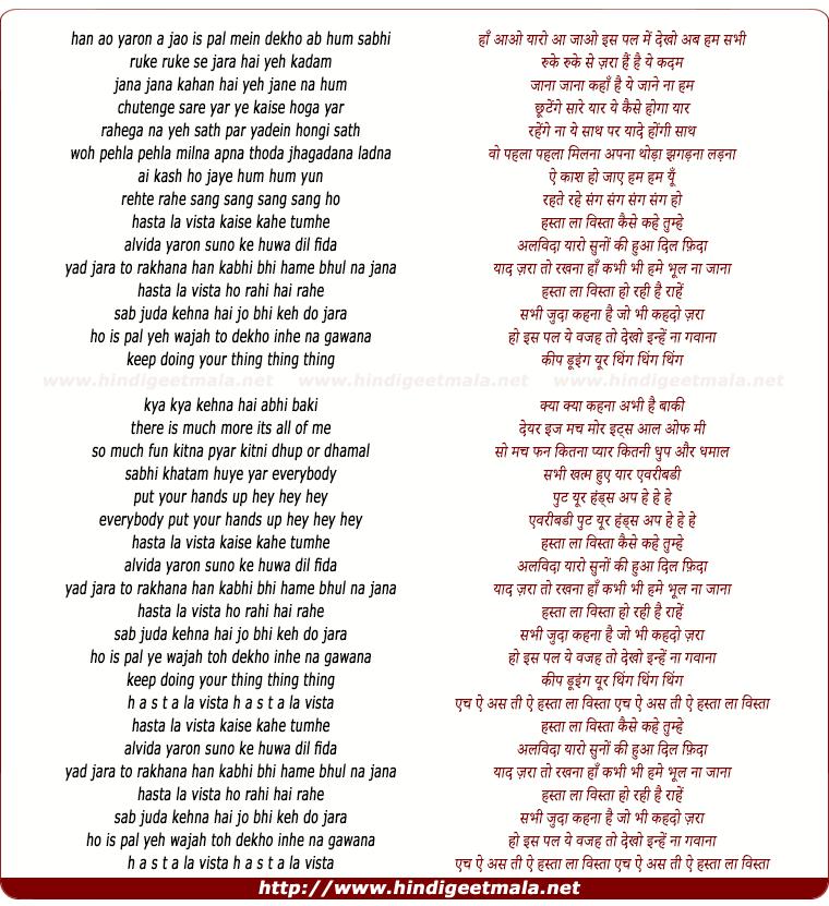 lyrics of song Hasta La Vista Kaise Kahe Tumhe Alvida