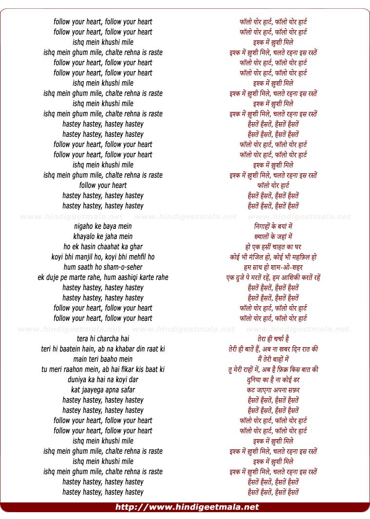 lyrics of song Hastey Hastey