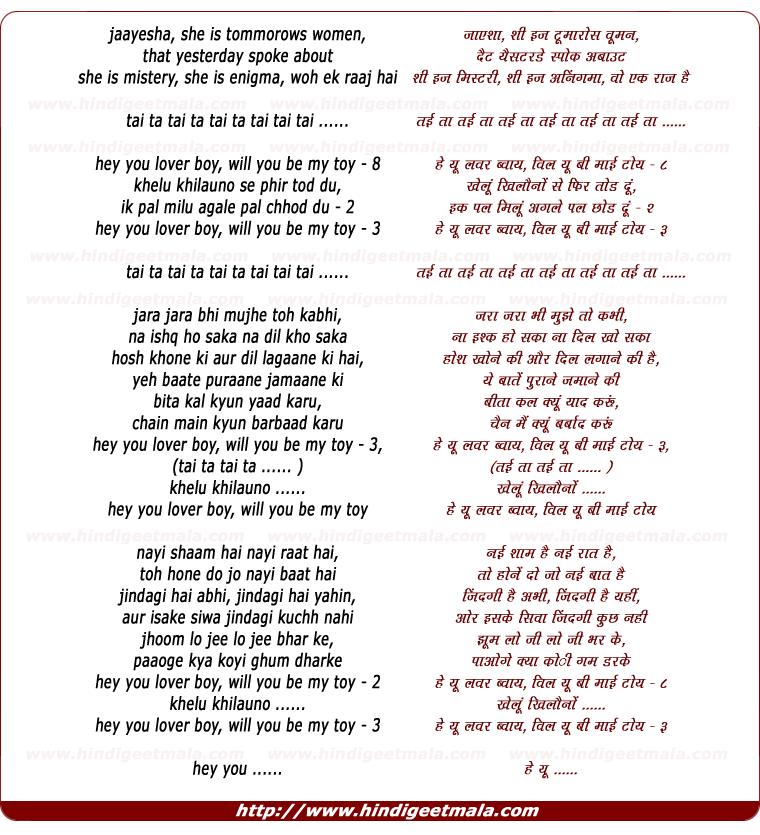 Lyric lover lover lover lyrics : He You Lover Boy, Will You Be My Toy - हे यू लवर बॉय ...