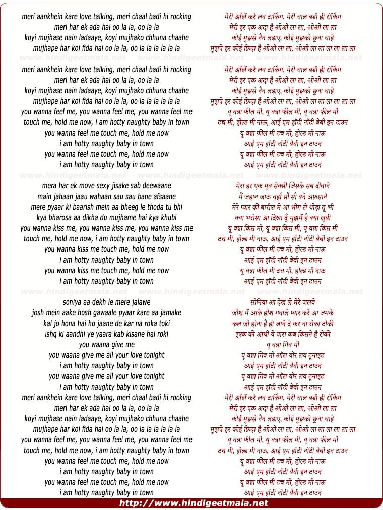 lyrics of song Hotty Naughty, Meri Aankhein Kare Love Talking