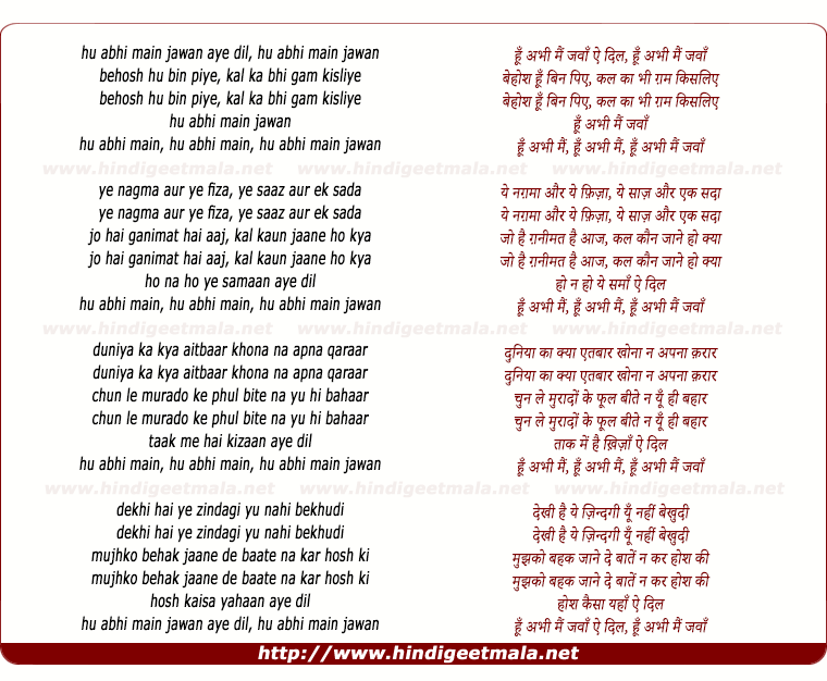 lyrics of song Hu Abhi Main Jawan