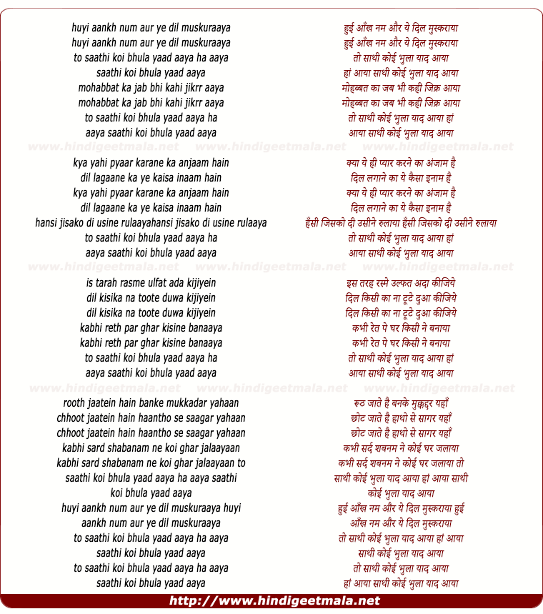 lyrics of song Hui Aankh Nam