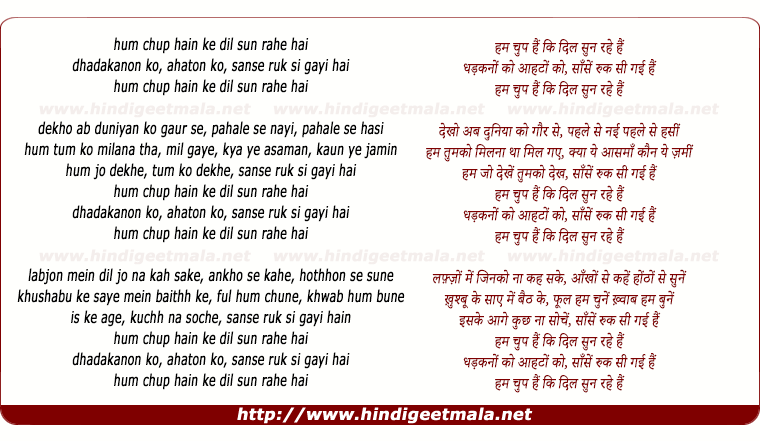 AYAN BABA SB Chupke Se Sun [Full Song] With Lyrics ...