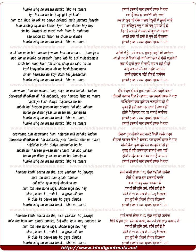lyrics of song Humko Ishq Ne Maara