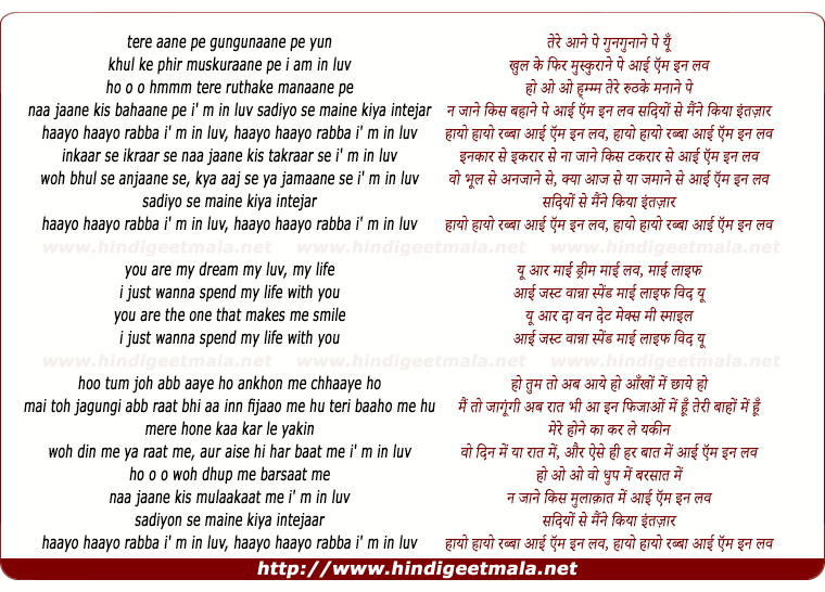 lyrics of song I Am In Luv