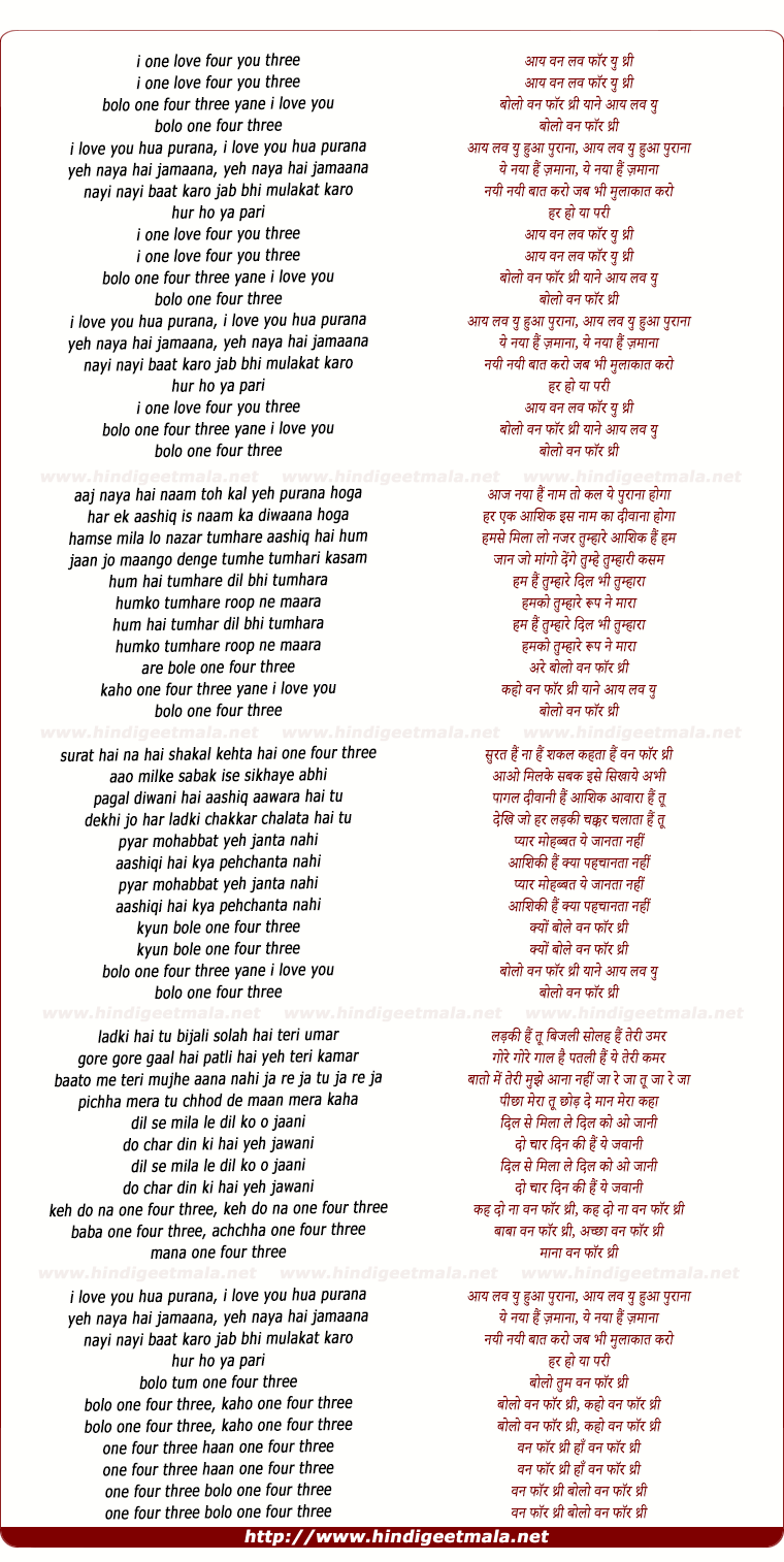 lyrics of song I One Love Four You Three