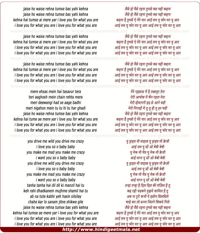 lyrics of song I Will Love You For Who You Are