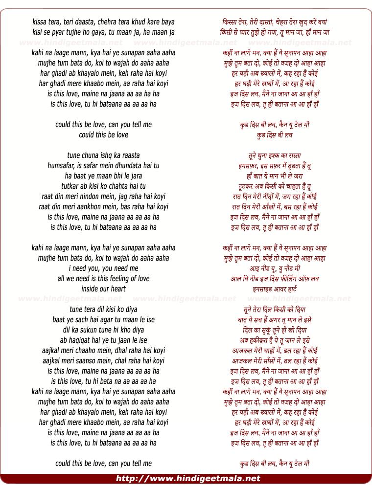 lyrics of song Is This Love, Kissa Tera Teri Daasta