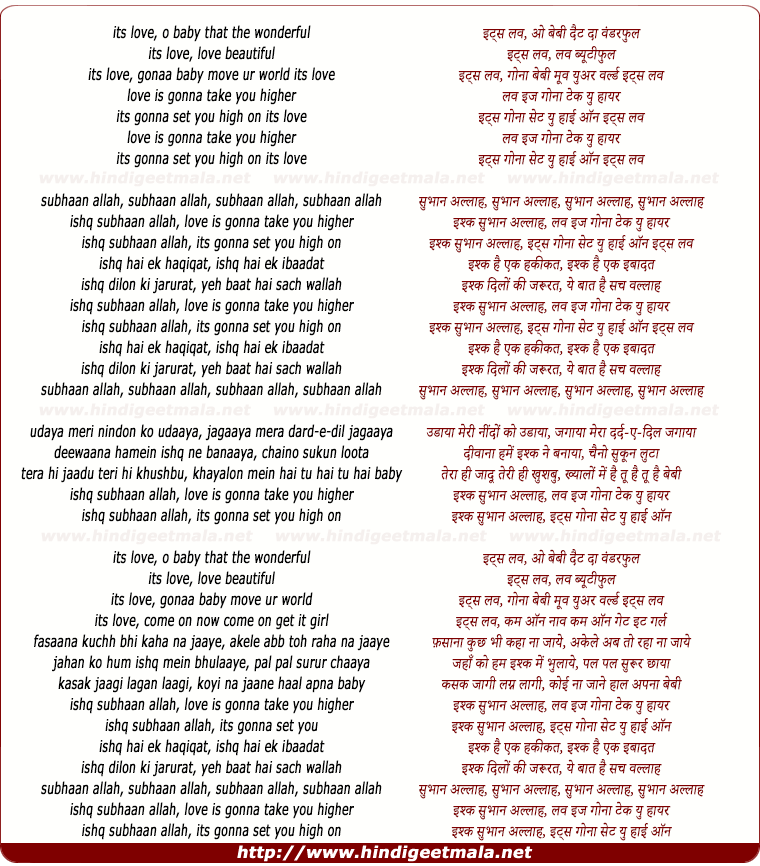 lyrics of song Ishq Subhaan Allah