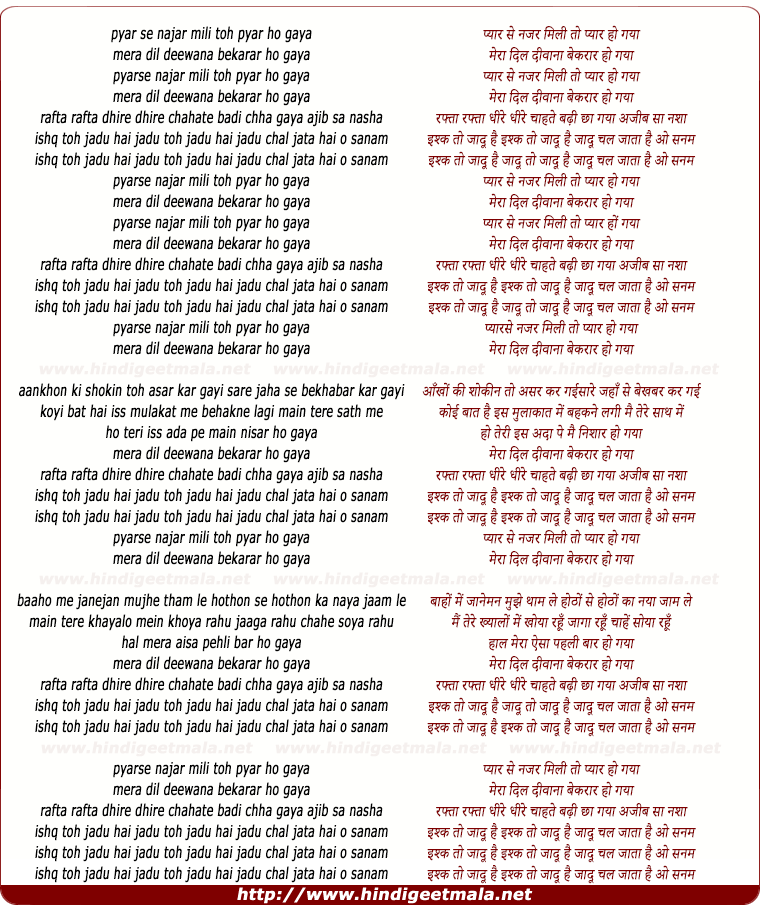 lyrics of song Ishq Toh Jadu Hai