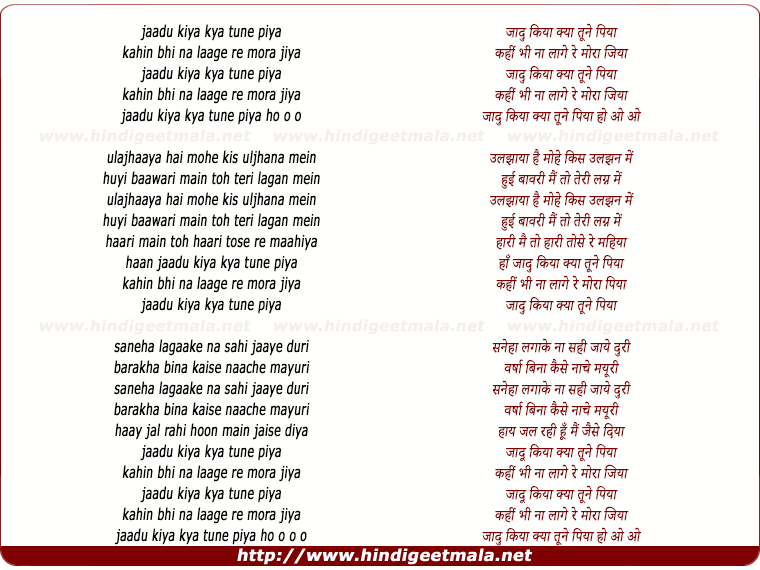 lyrics of song Jaadu Kiya Kya Tune Piya