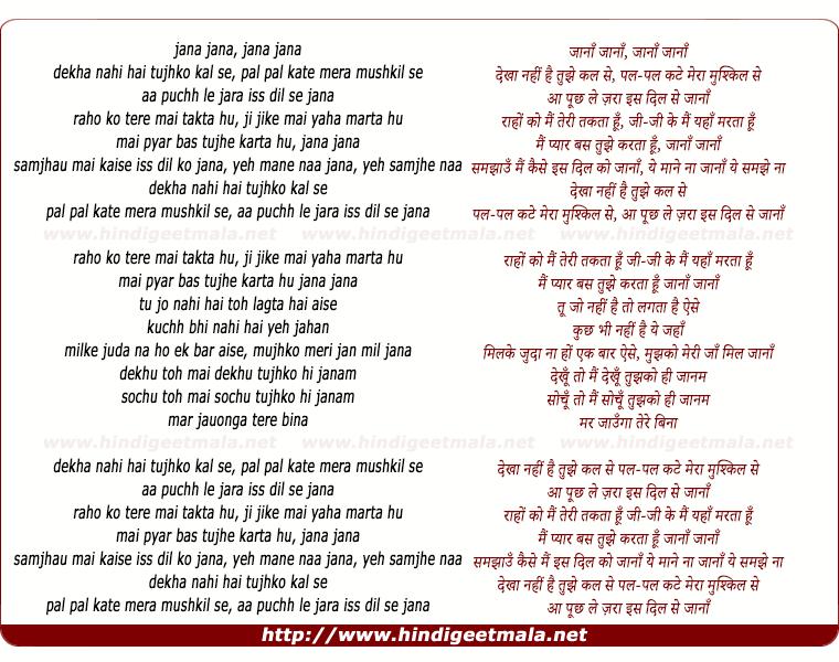 lyrics of song Jaana Jaana Dekha Nahi Hai Tujhko Kal Se