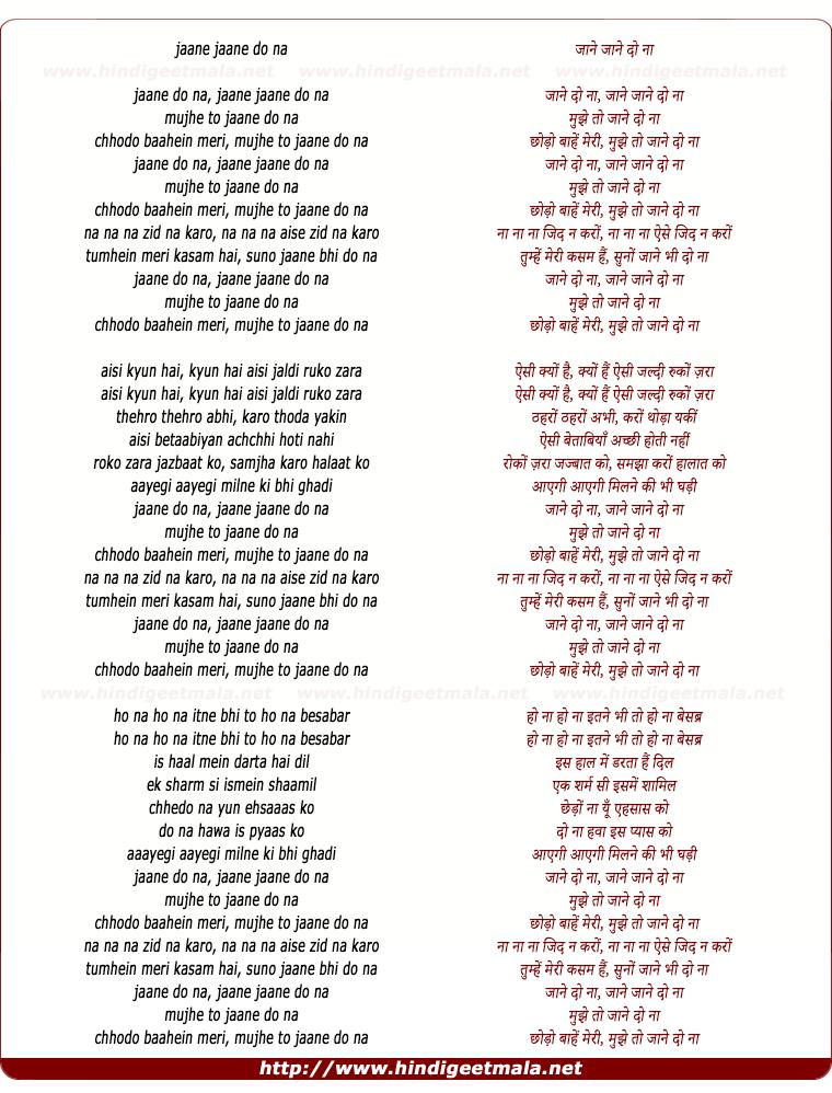 lyrics of song Mujhe To Jaane Do Na