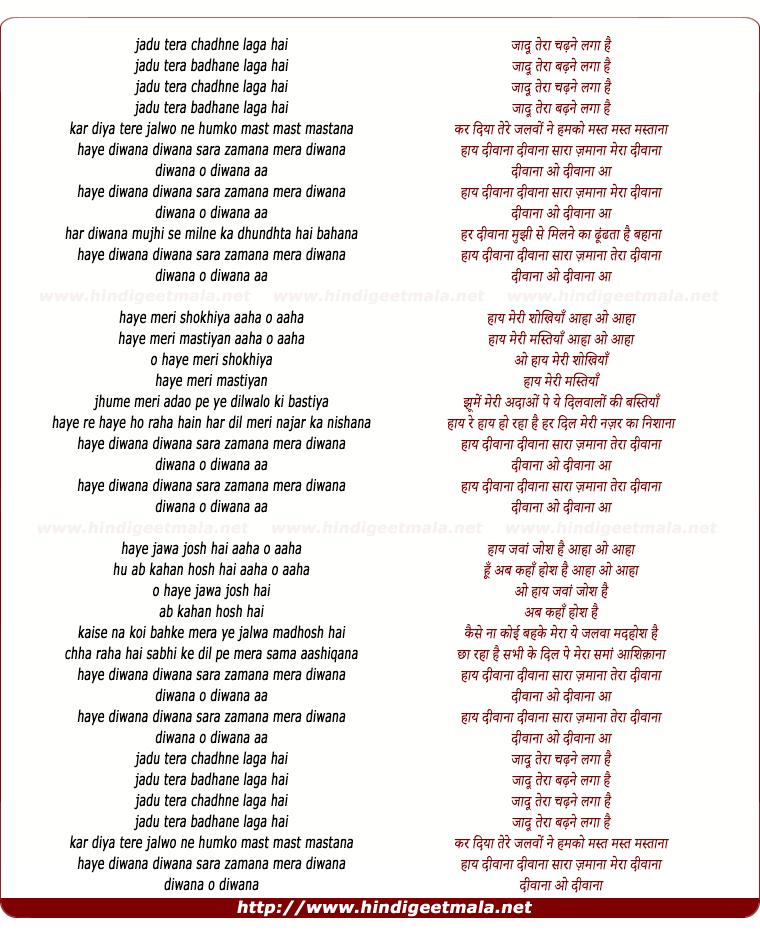 lyrics of song Jadu Tera Chadhane Laga Hai