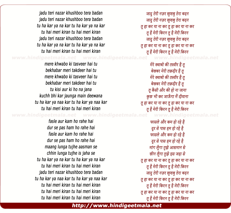 lyrics of song Jadu Teri Najar, Khushbu Tera Badan, Tu Ha Kar Ya Na Kar