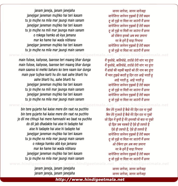 mera janam din Tera aaj janam din kamashsutra birthday song show less add lyrics  vp premier faluma kamashsutra king raj & supertones band - chutney birthday (2013) princess anisa tera mera saath rahe - saudagar - amitabh bachchan, nutan - old hindi songs rajshri zindagi ka pyaar mile - birthday song n7neeru aaj tor verjarie faziel hq widjai1.